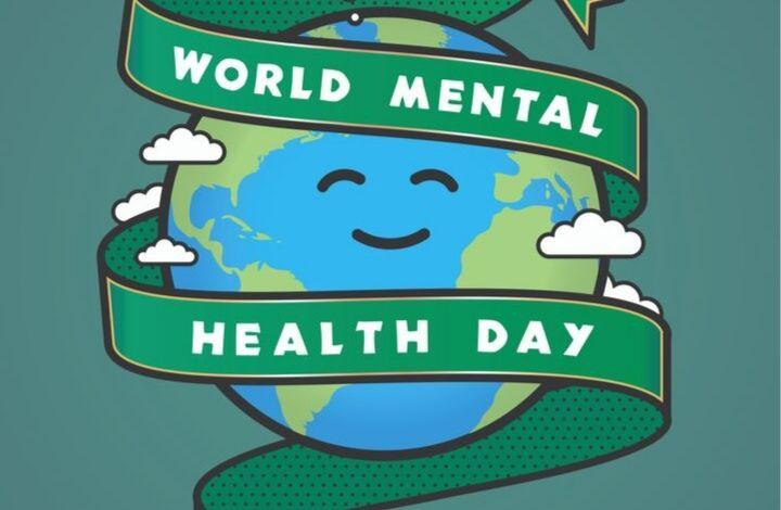 """World Mental Health Day – """"Mental Health For All"""""""